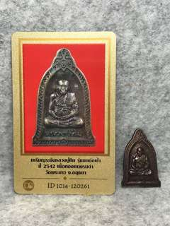 LP Tim of Wat Phra Kao BE2542 Rian with DDPhra Card