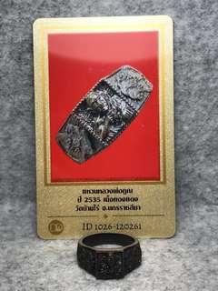 LP Koon BE2535 Ring