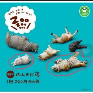 睡眠動物 休眠動物 第四彈 兔子 老虎