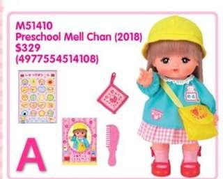 🇯🇵榮獲多個日本玩具大賞品牌Mell Chan咪露又有新貨到📣📣📣
