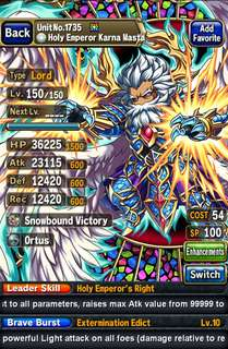 Brave Frontier Modded accounts/services [Updated 02/03/18]