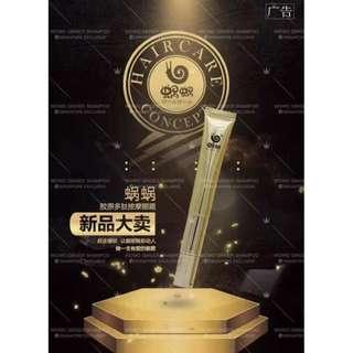 Wowo Collagen Peptide Eye Cream + Massager