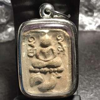 Thai amulet-Phra Somdej Gai from Wat Rakhang