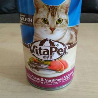 VitaPet CatFood
