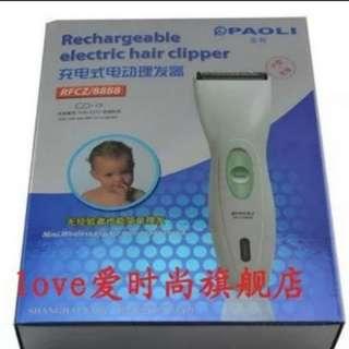(2件/2pieces) 充電式電推剪大人小孩嬰兒理發器家用電動剃頭刀 (包Buyup自取站取貨) (elecone系列) (#rep#) (Electric Hair Cutter Trimmer)