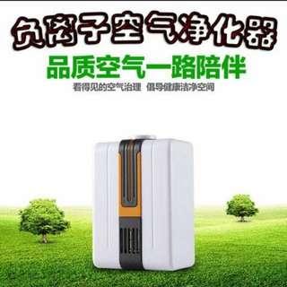 (2個/2pieces) 負離子空氣淨化器去除塵埃二手煙味 (包Buyup自取站取貨) (舉國推廣系列) (Ionizer Air Purifier) (#rep#)