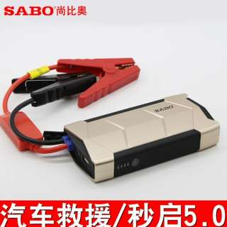 Car jump start emergency battery for petrol car and motorbike