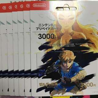 Nintendo Switch limited eshop gift card Zelda Botw Series