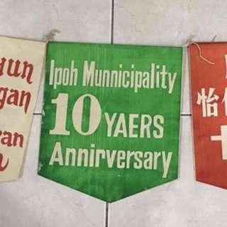 Vintage Ipoh Flagline