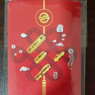 Brand New Limited Edition CNY Celebration SMRT Flashpay Card