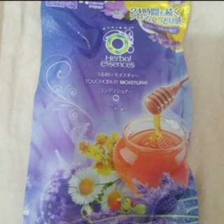 Herbal Essences moisturize Hair Mask