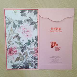 Singapore Chinese Cultural Centre 2018 Red Packets