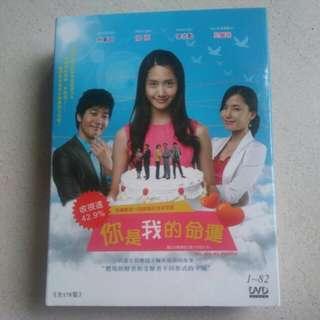 Korea drama DVD