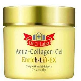 Dr. Ci Labo - Aqua Collagen Gel Enrich Lift Ex