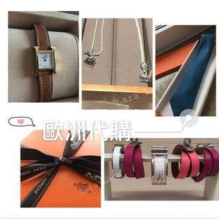 🇪🇺歐洲原價代購銀包手袋飾物鞋