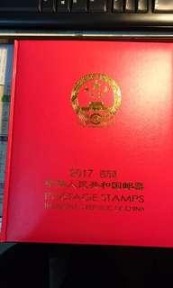 2017年中國內地年冊(四方聯帶廠銘)