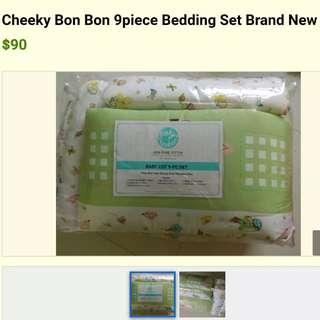 Baby 9 piece bedding set - brand new