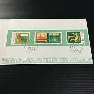 China Stamp - J119 邮折 Booklet 中国邮票 1985