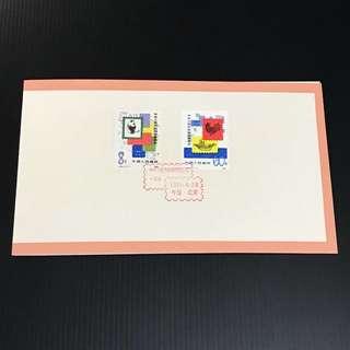 China Stamp - J63 中华人民共和国邮票展览·日本 邮折 Booklet 中国邮票