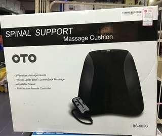 (UBT) OTO Spinal Support Massage Cushion