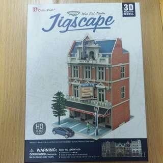 Jigscape 3D紙模型