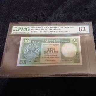 罕有63分匯豐1988年10蚊紙幣1111開頭