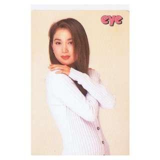 EC1-52,EYE CARD-溫碧霞-背面-1994年年曆