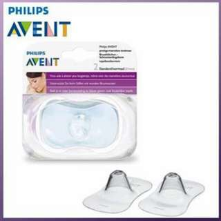 Philips Avent Nipple Shield (2 pieces) - unused