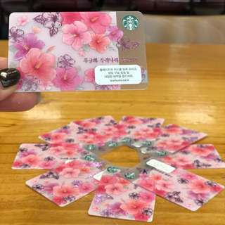 Starbucks Korea Rose of Sharon Card 2018