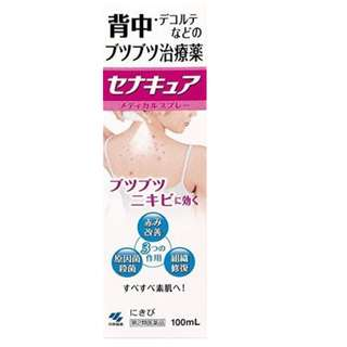 Kobayashi Senacure Back Spray Acne Care 100ml