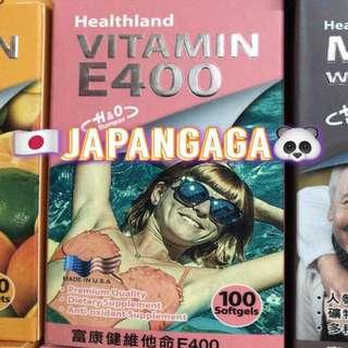 富康健 -維他命E 400 (☘️天然抗氧化,對抗游離基,預防衰老👱🏻♀️)