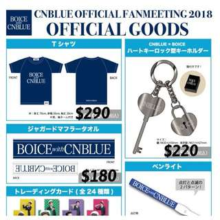 代購CNBLUE日本fan meeting 週邊