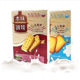 WeMade瑞士牛乳餅乾 乳酥/牛奶 60g