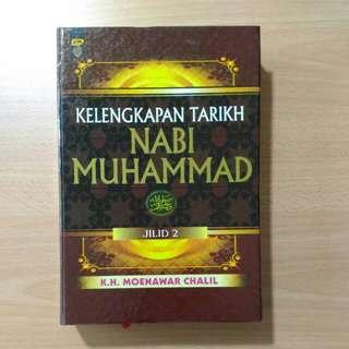 Islamic book: Kelengkapan tarikh Nabi Muhammad SAW