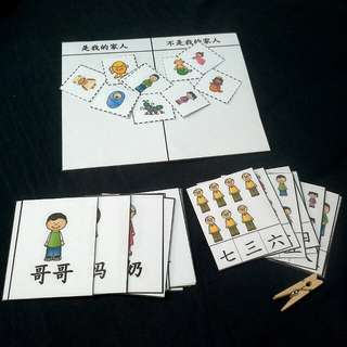 DIY Learning Chinese 3 in 1(matching, sorting & counting) - Family