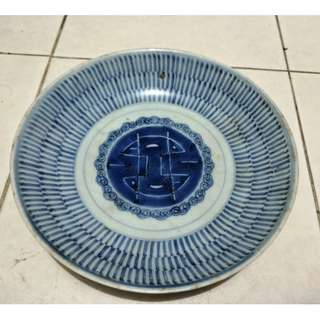 Qing Qianlong / Yongzheng period Blue and white hundred Shou plate,   乾隆/雍正时期青花百寿盘,青花发色清雅