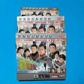 TVB DRAMA  寻秦记 A Step Into The Past VCD (Complete Set)