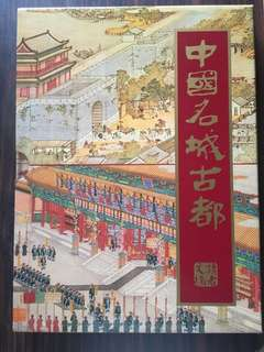 A history book on China Provinces