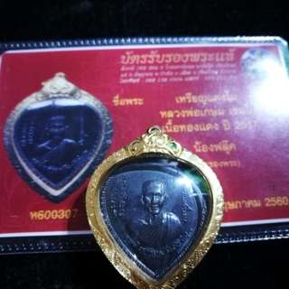 LP Kasem 2517 Apple thai amulet rian with cert
