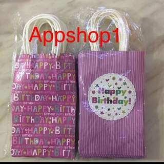 Paper bag - happy birthday