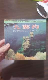 Jiu zhai Gou Valley Book