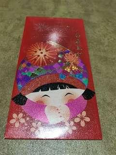 1 Fairprice Hong Bao Red Packet