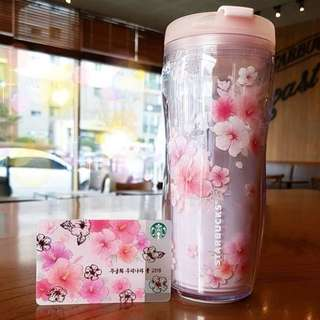 Starbucks Korea rose of sharon
