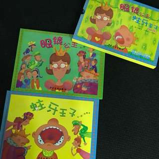 Chinese Storybooks w CD