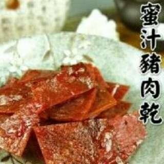 🚚 大王肉乾蜜汁風味