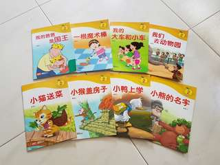 😊 8 Chinese reading books