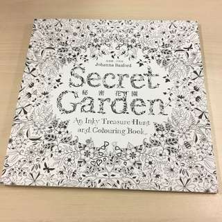 Secret Garden Colouring Book 秘密花園 著色書