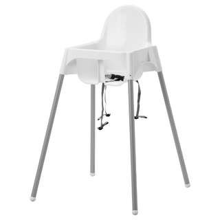 Ikea Baby Chair Antilop for rent