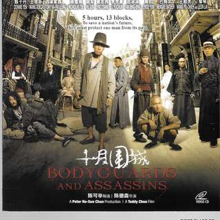 MY PRELOVED DVD - BODYGUARDS AND ASSASINS - FREE DELIVERY (F3L)