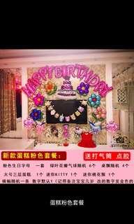 baby birthday party decoration